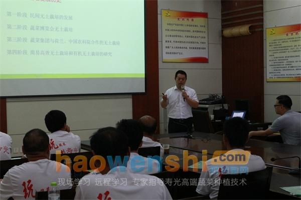 尹子昶老师在讲课中