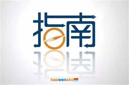 第25期中国(寿光2019)无土栽培暨寿光绿色蔬菜技术培训班报到指南