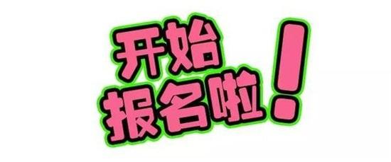 中国(寿光)第27期中荷无土栽培暨绿色蔬菜种植技术培训班开始报名啦!